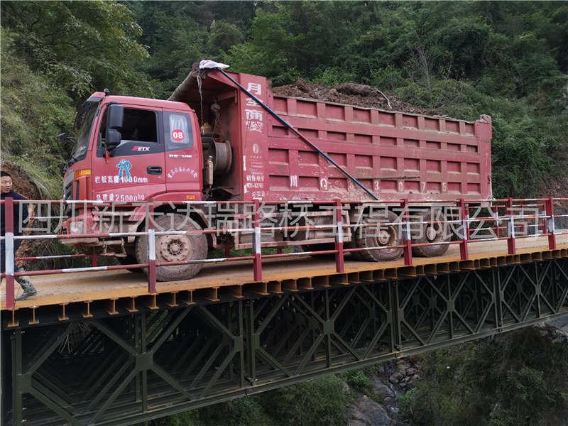 四川贝雷桥价格
