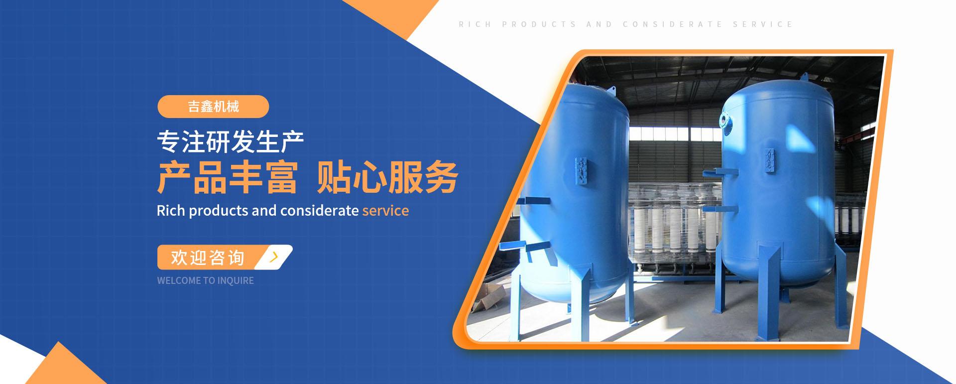 滤水器厂家