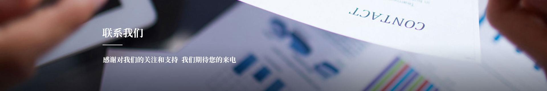 聯係快猫vip最新破解版下载