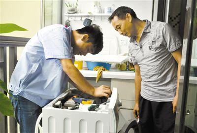 四川洗衣機維修