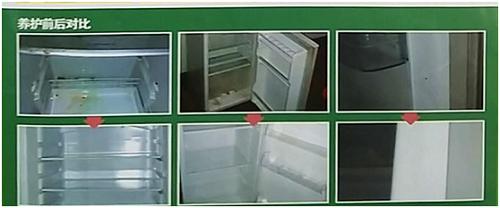 陝西成都快猫68短视频入口家用電器有限公司