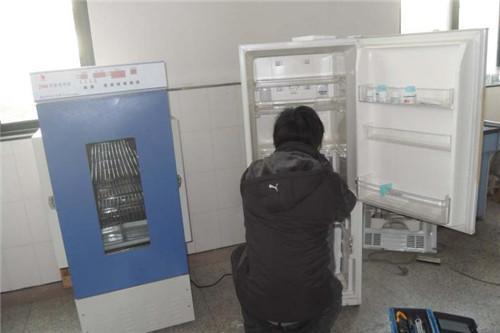 成都冰箱維修