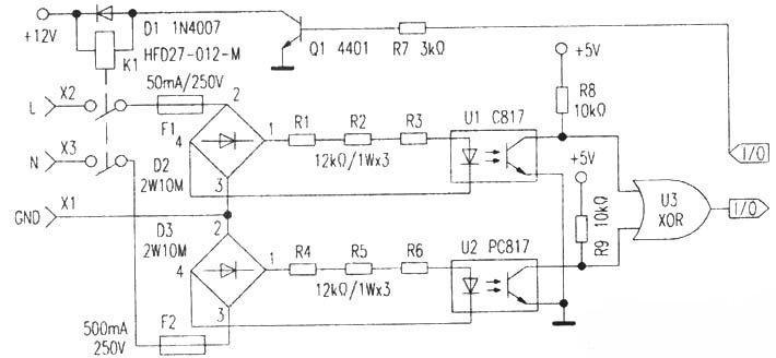 成都家電維修公司教您電熱水器地線檢測