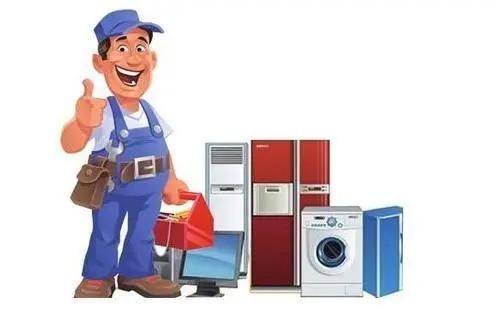 常見家用電器維修方法