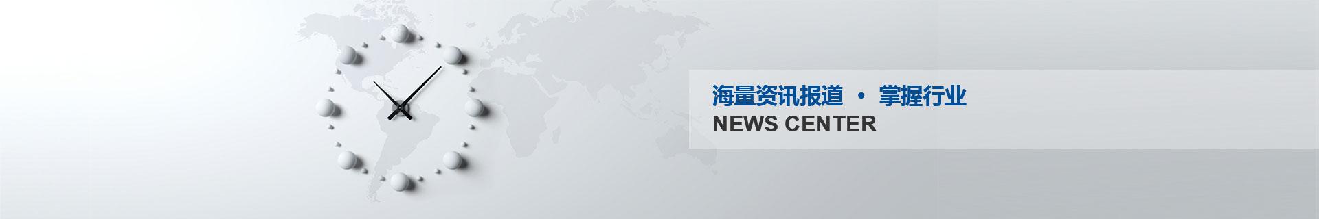 足球吧官方网站_授权官网中心