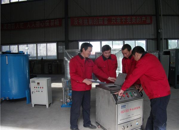 资阳干冰机生产厂家团队风采