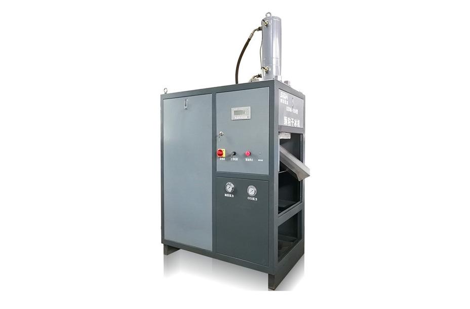 资阳四达KBM-150颗粒干冰制造机