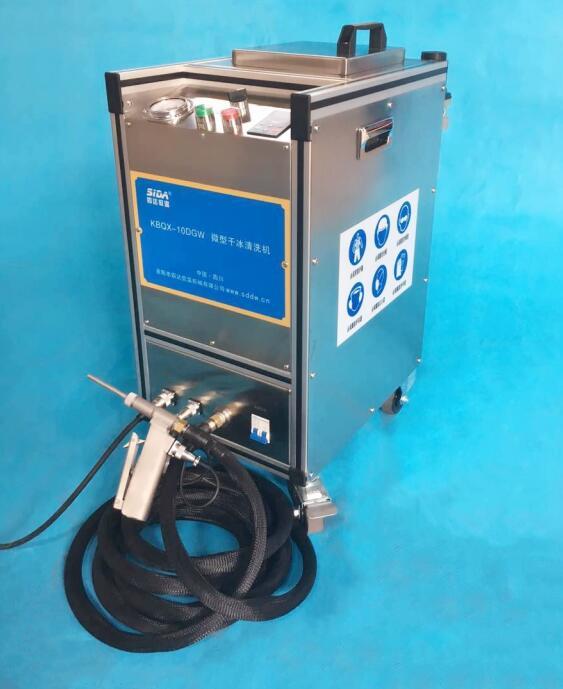 四达低温干冰清洗机在服装干洗业中的应用