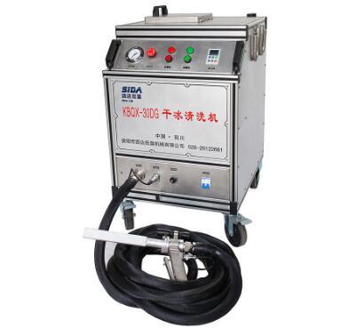 干冰清洗機設備的選型和配置