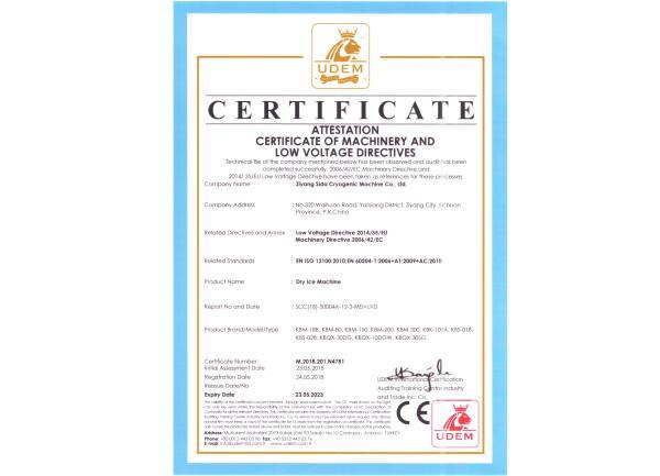 国际CE安全认证
