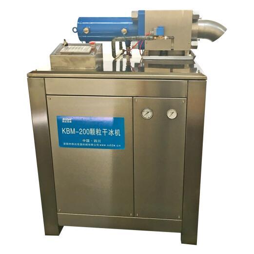 四达低温干冰制造机