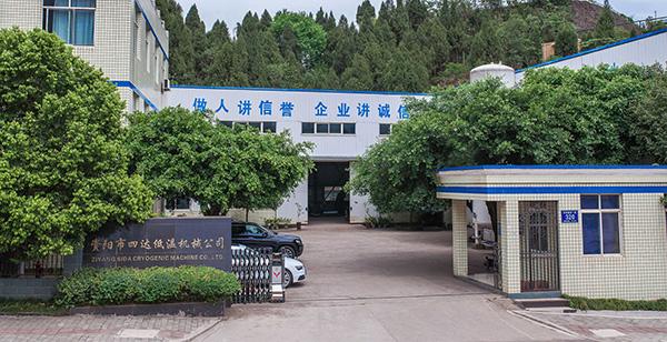 四川干冰機廠家