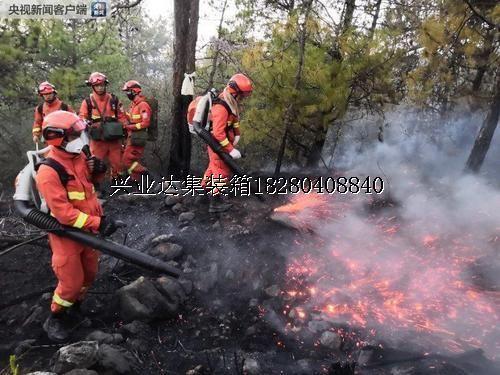 兴业达导读-云南丽江古城区象山森林火灾:火场已无明火