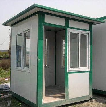 新式住房集装箱式活动房改变生活