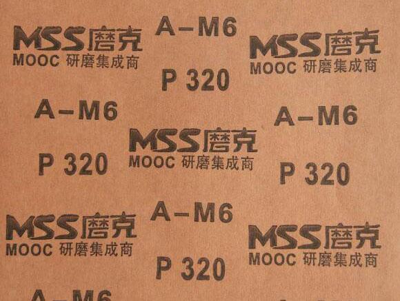 四川砂纸MSS