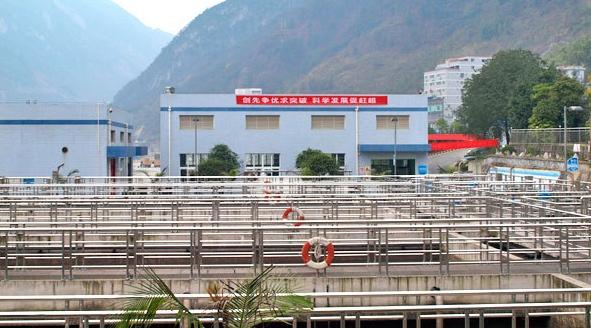 废水处理成功案例广-乐泡菜有限公司:盐废水处理