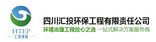 四川廢氣治理廠家