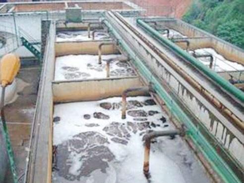 四川污水处理分为几级?