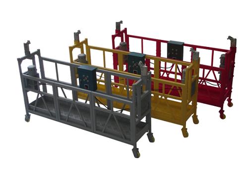綿陽高空作業吊籃施工案例