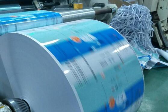 兰州印刷厂