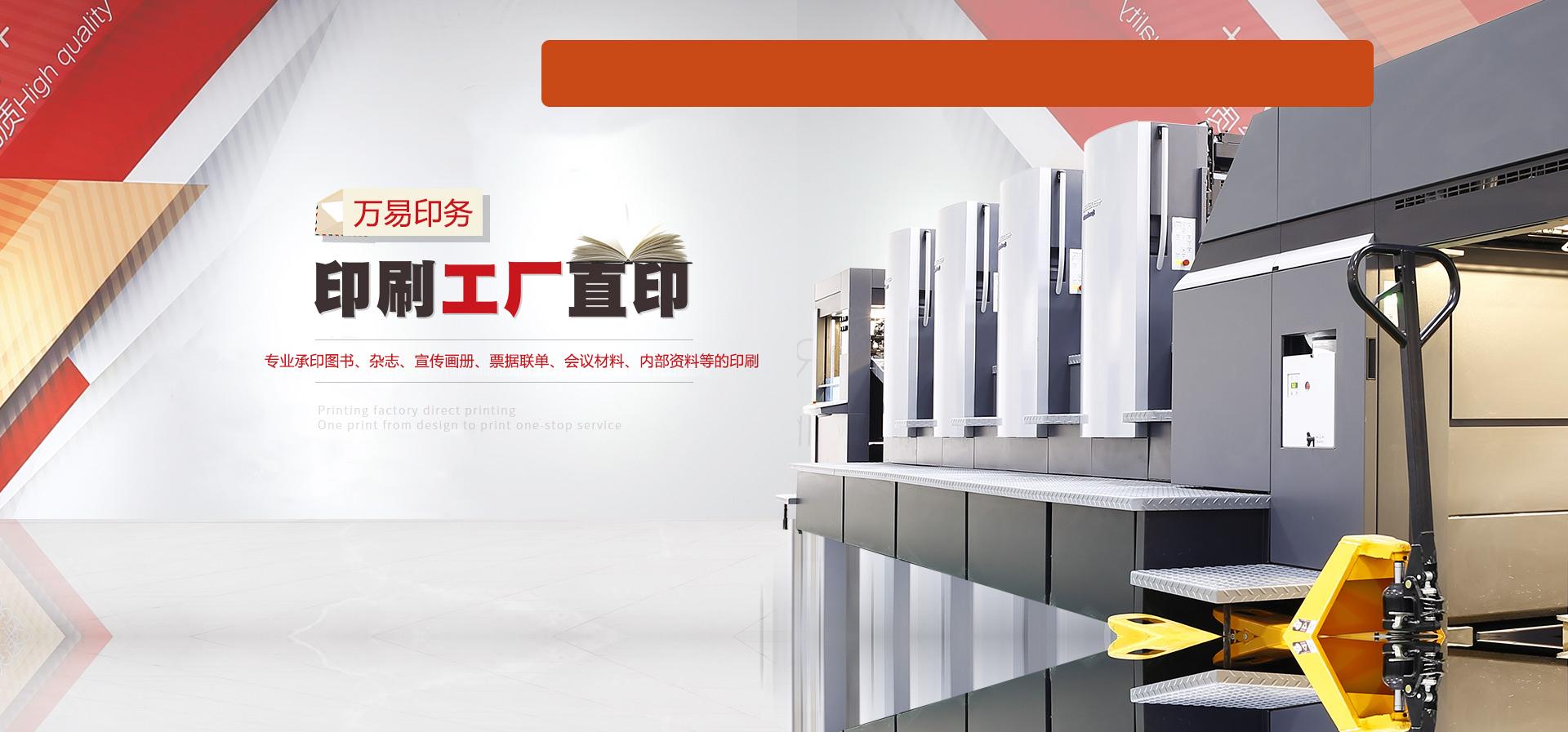 印前图像处理技术:印刷厂使用的技术之一