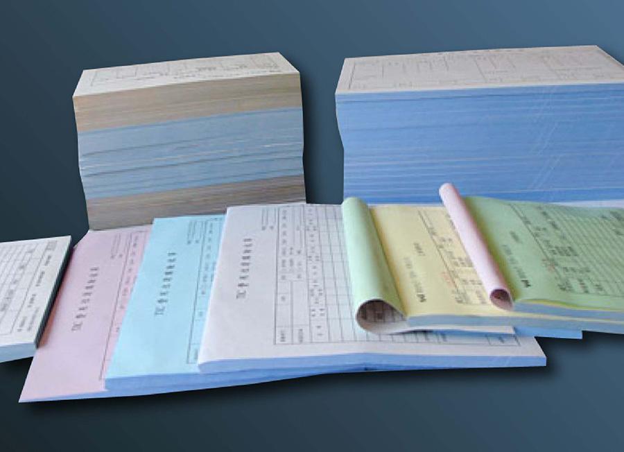 票据联单印刷案例