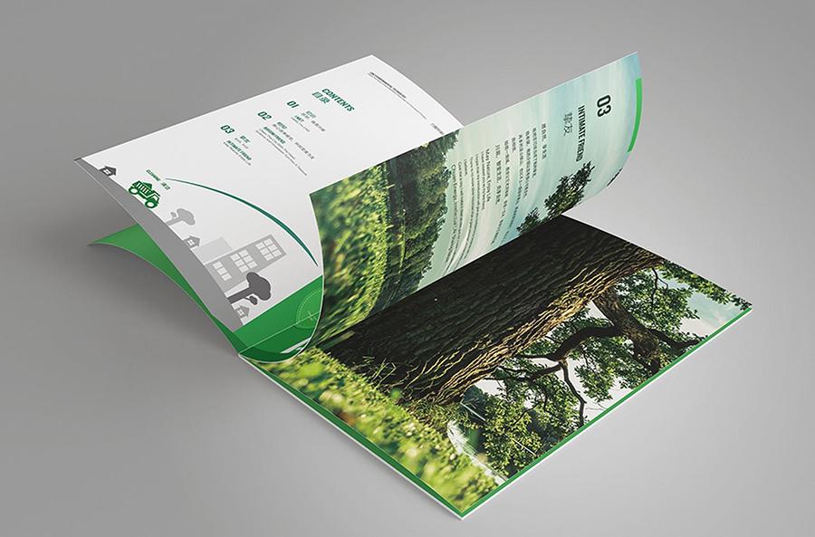 画册印刷正文设计及版式