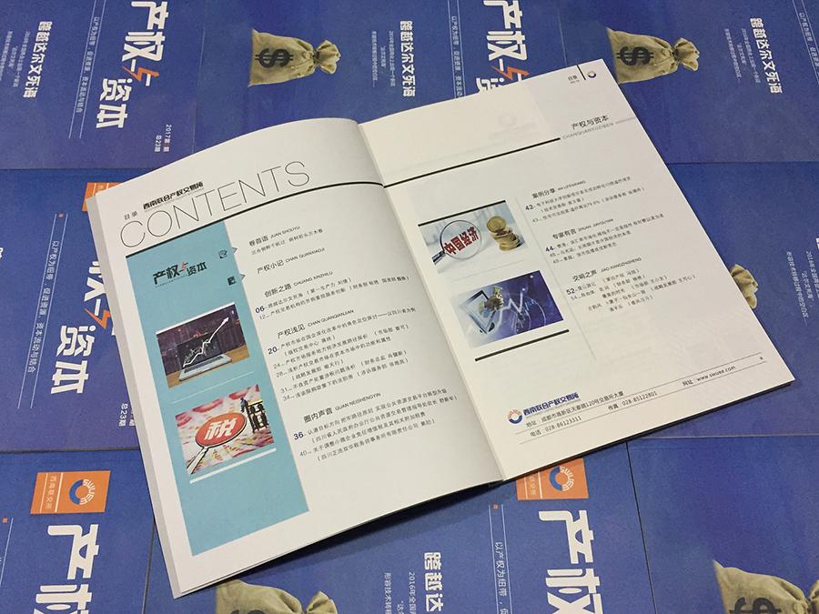 甘肃杂志印刷