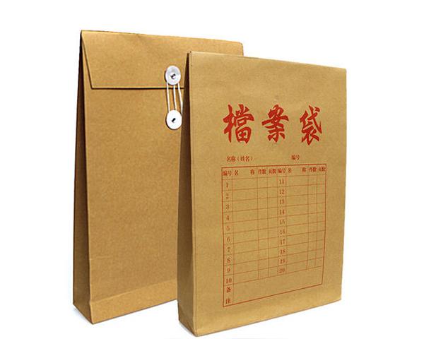 兰州档案袋印刷