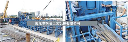 重庆刘先生-GQX300数控钢筋剪切线合作案例