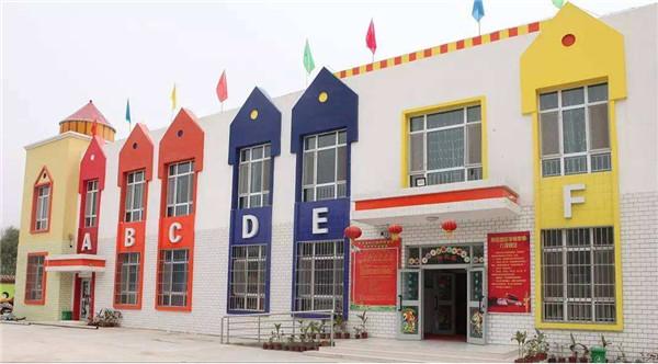 新疆乌什县双语幼儿园