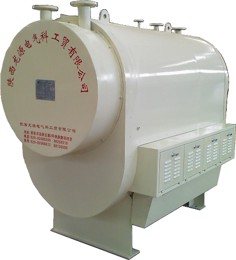 电热真空锅炉