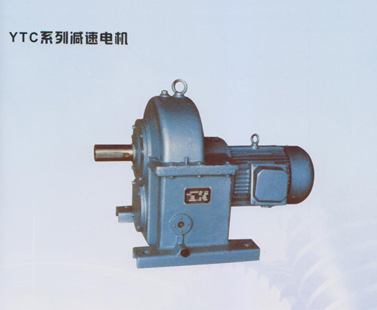 YTC系列减速电机