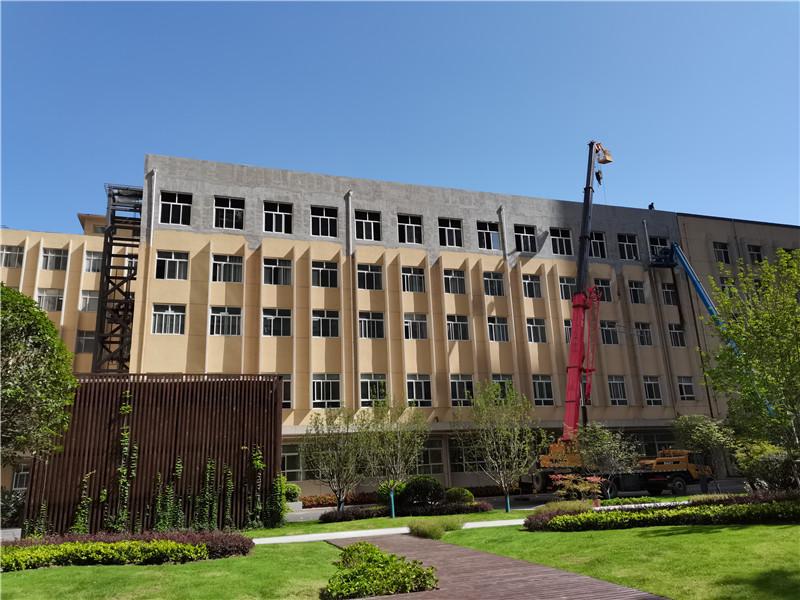铁路局办公楼
