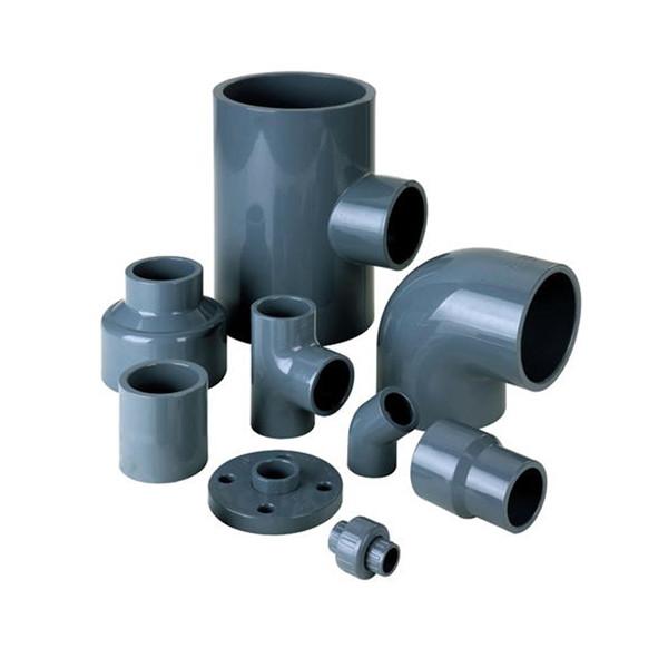 PVC-C工业管道