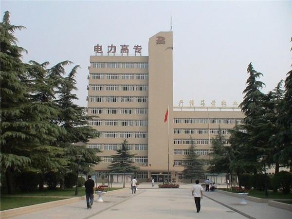 郑州电力高专新校区