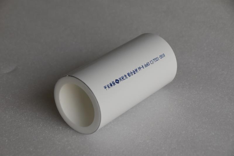 怎么样了解铝合金衬塑复合管与传统金属管道的区别