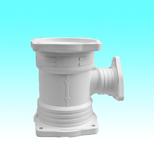 FRPP增强聚丙烯静音排水管件