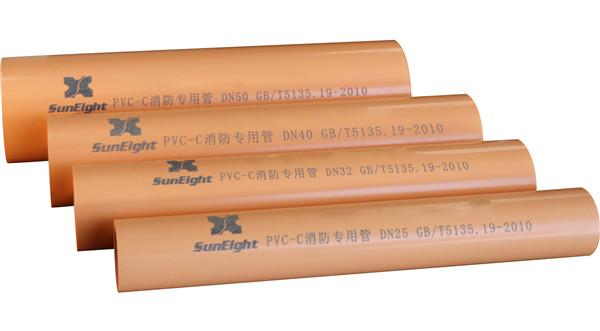 消防系统 PVC-C消防专用管与镀锌管的性能比较