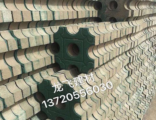 九孔植草砖价格