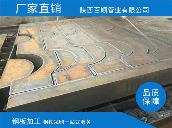 西安钢板安装