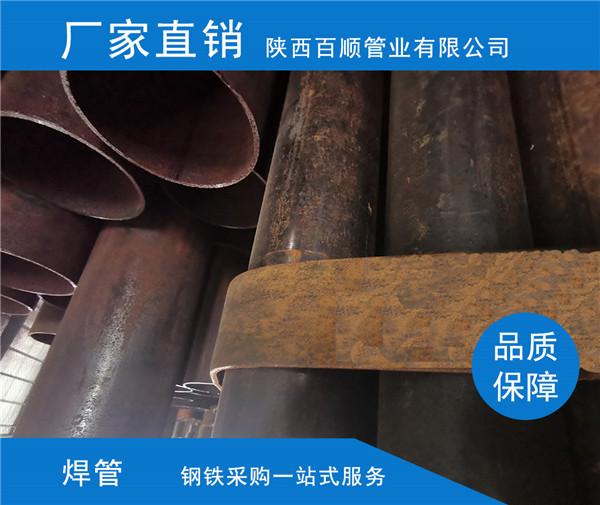 陕西焊管安装