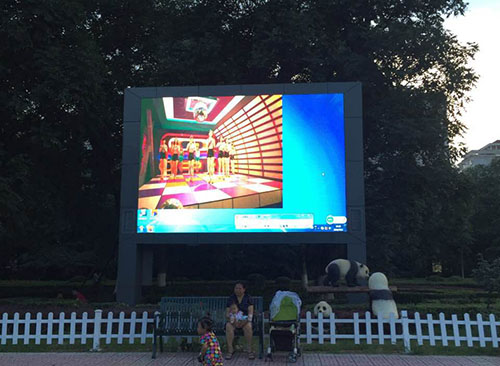 绵阳青年广场LED户外P6显示屏