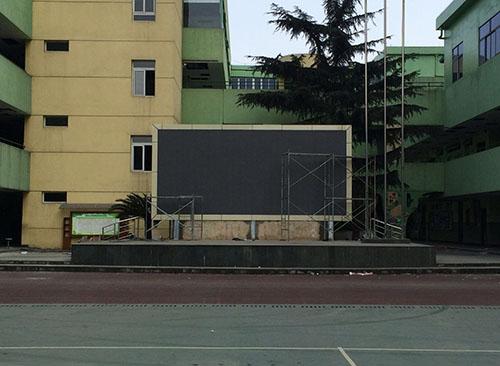 棕北小学户外P8全彩显示屏