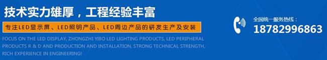 四川LED节能显示屏销售