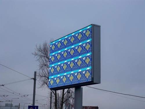 成都led显示屏
