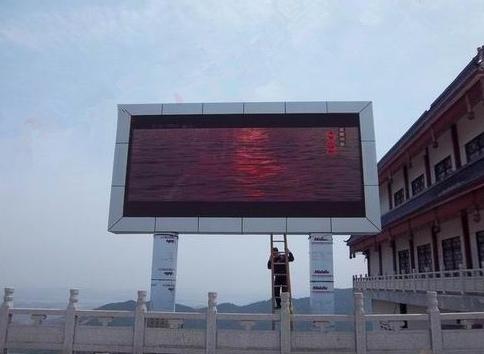 成都户外LED显示屏如何选择?四川众智益博科技告诉您!
