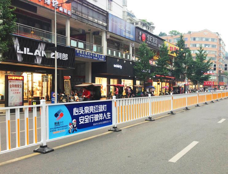西安市政护栏