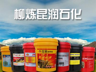 柳炼昆润138申博体育娱乐平台官网