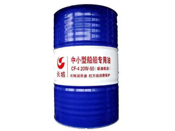 护航船舶专用油